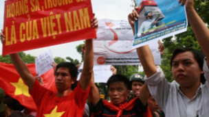 越南反华抗议