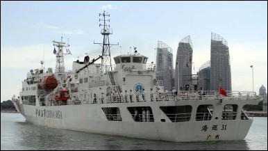 Tàu Hải Tuần 31 của Trung Quốc