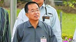 台湾前总统陈水扁在狱中