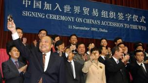 الوفد الصيني في منظمة التجارة العالمية