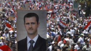 مظاهرات مؤيدة للأسد في دمشق