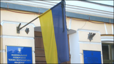 22 червня оголошено в Україні днем жалоби