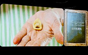 http://wscdn.bbc.co.uk/worldservice/assets/images/2011/06/22/110622120253_tortellini.jpg