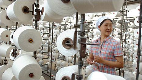 चीन में उत्पादन
