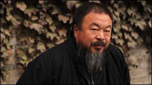 إي وي وي (نوفمبر 2010)