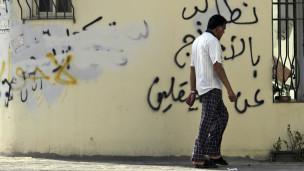 غالبية شيعية في البحرين