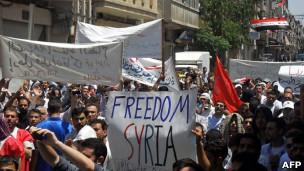 تظاهرة سورية تطالب بالحرية