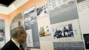 辛亥革命100周年展览