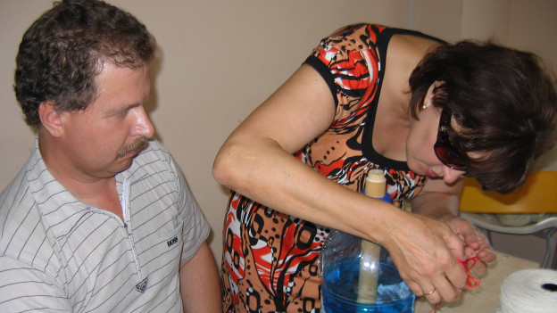 знакомства с инвалидами россия псков