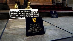 قبر شكسبير