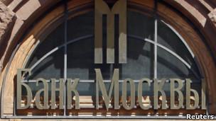 بنك موسكو