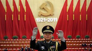 Lễ kỷ niệm 80 năm thành lập Đảng cộng sản Trung Quốc