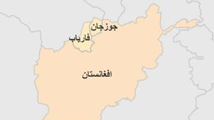 فاریاب