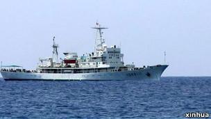 中国渔政311船抵达西沙永兴岛(2009年3月11日)