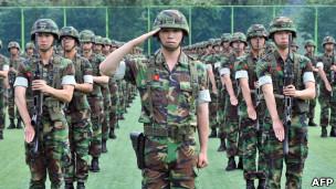 韩国海军陆战队