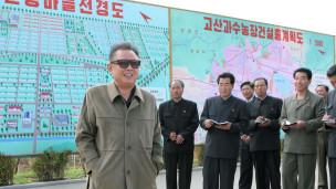 Ông Kim Jong-il thăm một cơ sở kinh tế kiểu mới