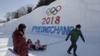 олимпийские игры в лондоне фото