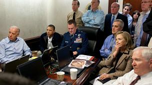فريق بن لادن