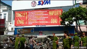 Biểu tình vì đất đai ở Hà Nội