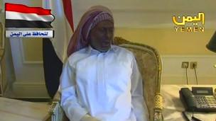 Presiden Ali Abdullah Saleh