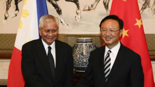 菲中两国外长