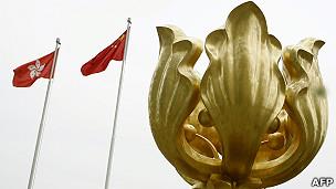 香港金紫荆广场上飘扬的中国国旗与香港区旗(20/2/2010)