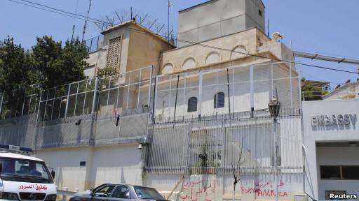 السفارة الامريكية في دمشق