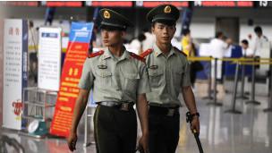 البوليس الصيني