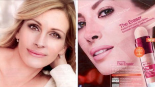 Anúncios de cosméticos das marcas Lancôme e Maybelline, da L'Oreal.