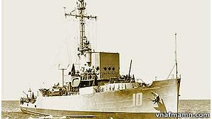 Chiến hạm Nhật Tảo HQ-10