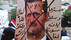 النظام النصيري فى سوريا مستمر بالقتل والبطش وايران تسانده!