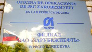 Empresa Rusa en Cuba