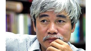 Phạm Xuân Nguyên