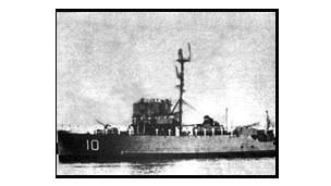 Hộ tống hạm Nhật Tảo đã bị đánh chìm trong trận chiến
