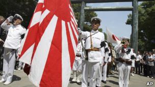 日本纪念二战战败日