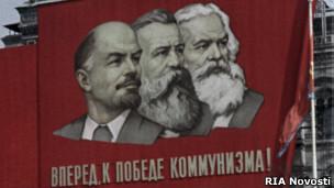 لنین هگل مارکس