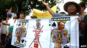 Biểu tình chống TQ hôm 21/08 tại Hà Nội