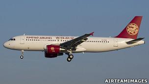 一架吉祥航空A320空中客车准备降落(资料图片)