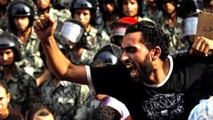 Maifestantes egipcios.