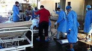 Hospital de Trípoli
