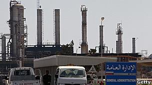 Refinería libia