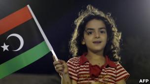 利比亚女孩