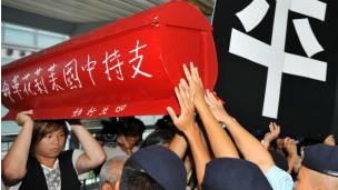 香港民众支持中国茉莉花革命
