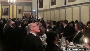 剑桥国际防治经济犯罪研讨会