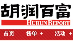 胡润发布《2012中国高净值人群消费需求白皮书》