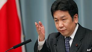 日本新任经济产业大臣枝野幸男(资料图片)