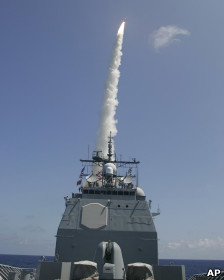Запуск ракеты SM-3 морского базирования