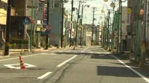 calle de Tomioka
