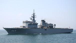 Tàu phá thủy lôi Uraga