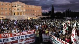 希腊抗议集会